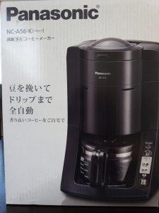 沸騰浄水コーヒーメーカー パナソニック