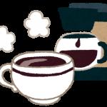 コーヒーメーカーのある生活にしてみた