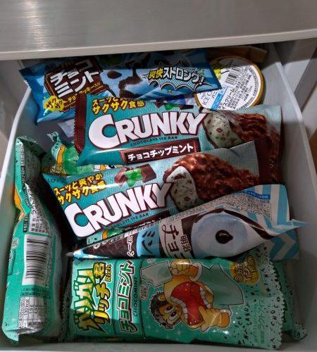チョコミント アイス