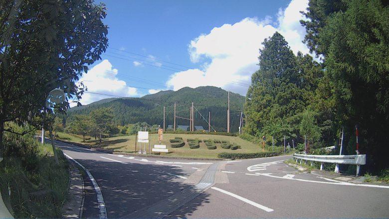 岐阜 道の駅