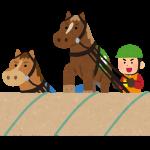競馬未経験者、ばんえい競馬にハマる