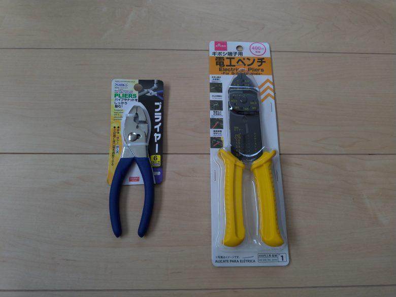 ダイソー 工具